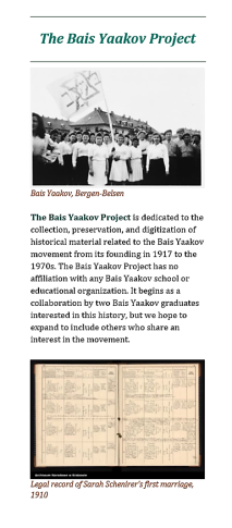 Bais Yaakov Project CFM - project column