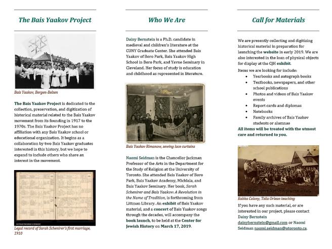 Bais Yaakov Project CFM